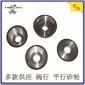 砂轮孔环砂轮 碗型砂轮 野狼社区砂轮片 磨刀机砂轮